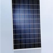 Solarni paneli MAXCELL 250W AKCIJA !!!
